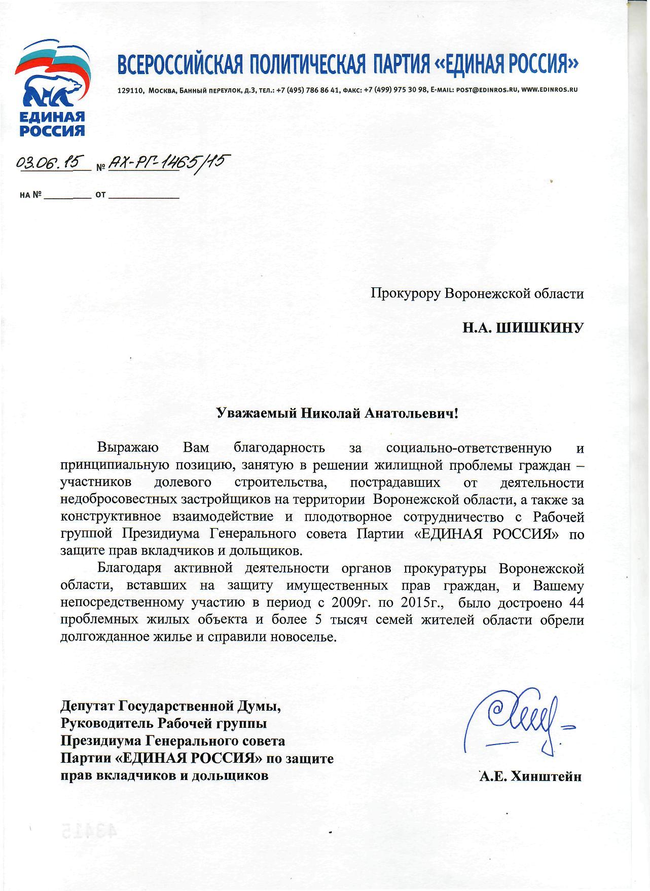 Русское порно видео с тегом Спящие бесплатно